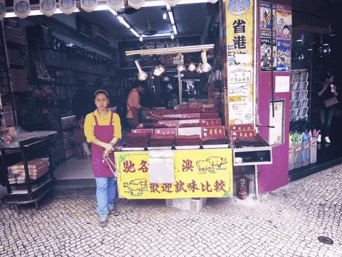 A store at Largo do Senado in Macau