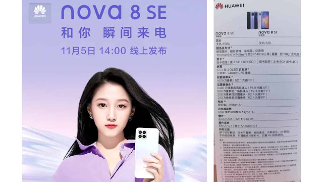 Huawei Nova 8 SE's New Image and Specification Leaked