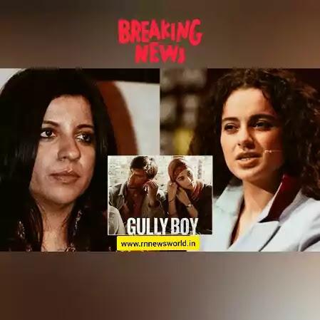 Zoya-Akhtar-reacts-to-Kangana-Ranaut-criticism-on-Gully-Boy