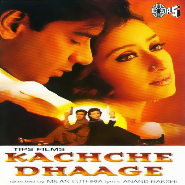 kacche dhage movie mp3 song