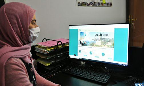 """""""ألو إيكو"""" .. أول مركز استماع بيئي بالمغرب"""