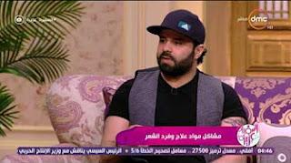 برنامج السفيرة عزيزة حلقة السبت 11-3-2017