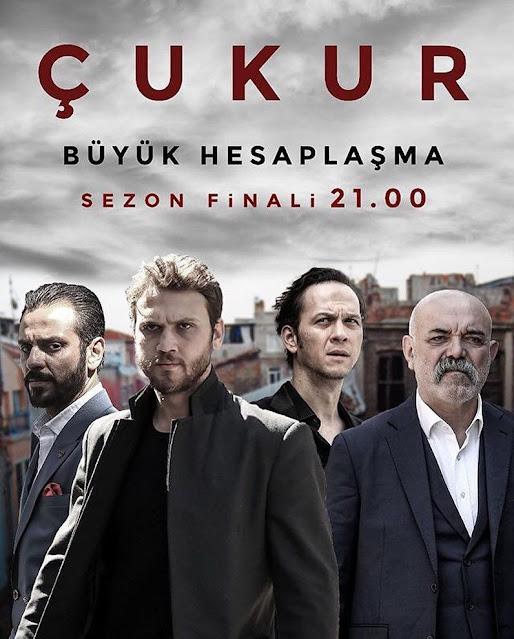 موعد عرض مسلسل الحفرة الموسم الرابع على القمر الصناعي 42 شرق قناة شو تي في التركية cukur