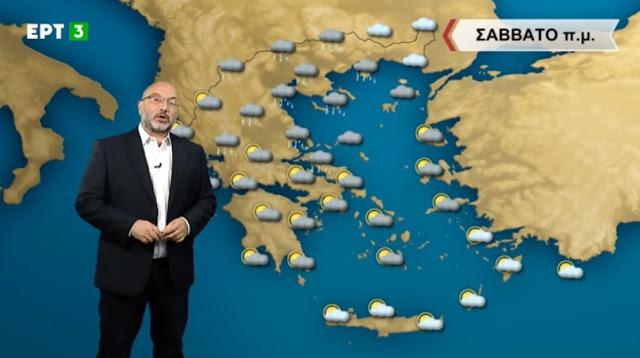 Άστατος ο καιρός στην Αργολίδα - Πρόγνωση για την Μ. Εβδομάδα (βίντεο)