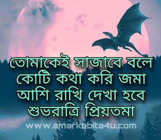 Priyotoma Lyrics Anirban
