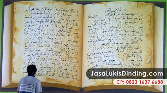 Gambar Kaligrafi Ayat Kursi