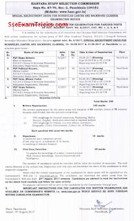 Haryana HSSC PGT / VLDA Exam Date 2017