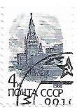 Selo Torre Spassky e Mausoléu de Lenin