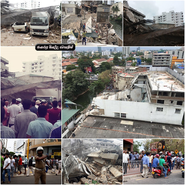 http://www.gallery.gossiplankanews.com/news/wellawatte-building-collapse.html