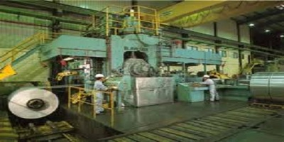 Loker Terbaru 2018 Cibitung PT Indoalumunium Intikarsa Industri