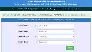 Upper Primary Interview List PDF - Download Process