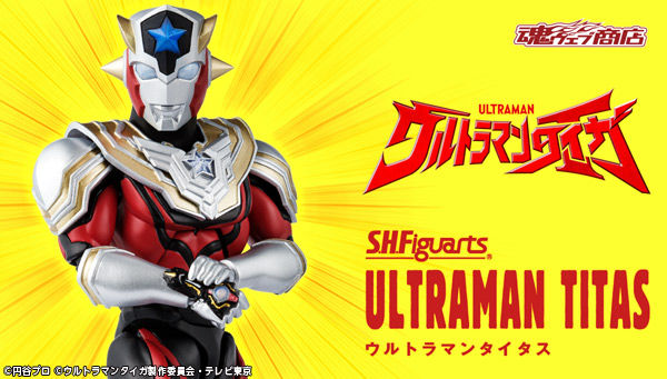 S.H. Figuarts Ultraman Titas Official Images Revealed