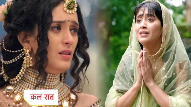 Big Twist : Vedika's drastic step Swarna Dadi Kartik tensed in Yeh Rishta Kya Kehlata Hai