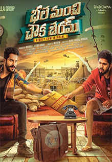 Bhale Manchi Chowka Beram (2018) Telugu HQ DVDScr x264 1.4GB