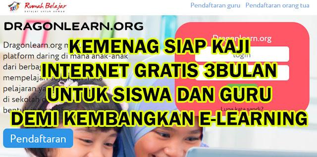 kemenag siap kaji internet gratis 3 bulan untuk siswa dan guru demi kembangkan e-learning