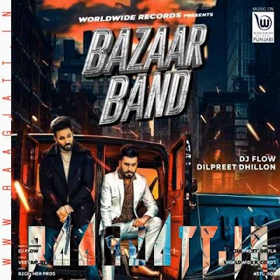 Bazaar Band by DJ Flow Ft Dilpreet Dhillon lyrics
