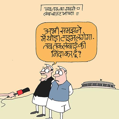 indian political cartoon, cartoonist kirtish bhatt, budget cartoon