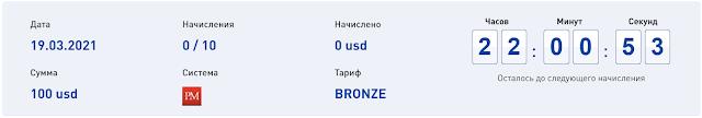 btc-bank.org хайп