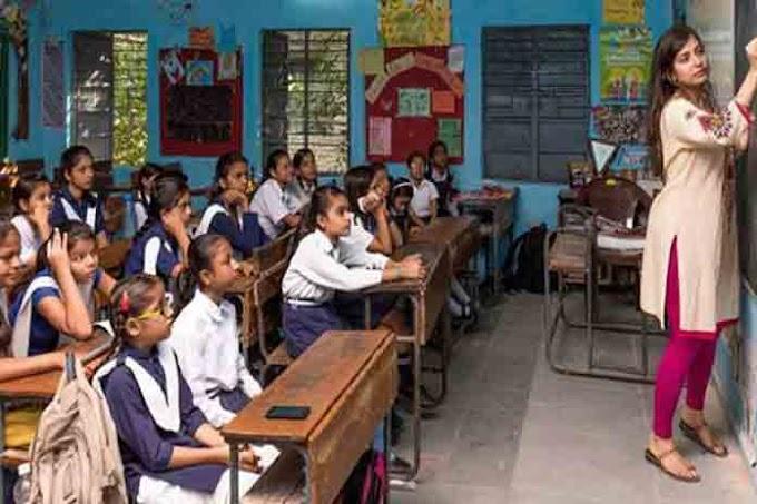 नई शिक्षा नीति में शिक्षकों के लिए भी बनेगा एकसमान मानक