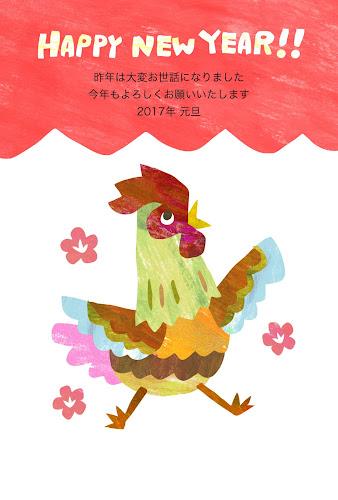 ニワトリと梅の花のコラージュイラスト年賀状(酉年)