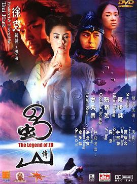 Xem Phim Thục Sơn Kỳ Hiệp - The Legend Of Zu