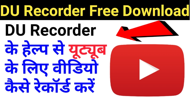 DU Recorder Free Download Link