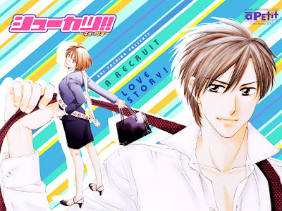 Aki Yoshino - Shuukatsu!! - Kimi ni Naitei (Petit Comic 2007)