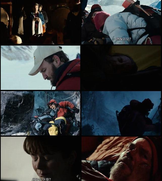 Everest 2015 English 720p HDRip 700MB