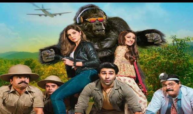 'हेलो चार्ली' रिव्यू,Movies Review in Hindi, 'Hello charlie' review on Mediahindi.com