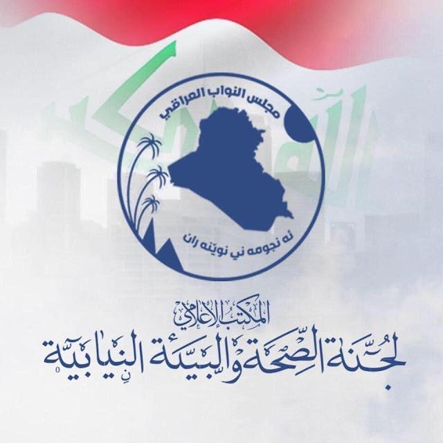د.قتيبة الجبوري يطالب الحكومة بصرف رواتب موظفي وزارة الصحة