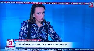 Генна редакция - митове или реалност