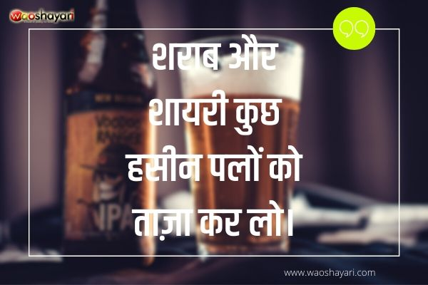 Sharab Shayari Hindi Font