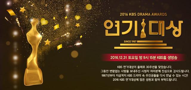 2016 KBS 演技大賞 연기대상 完整得獎名單