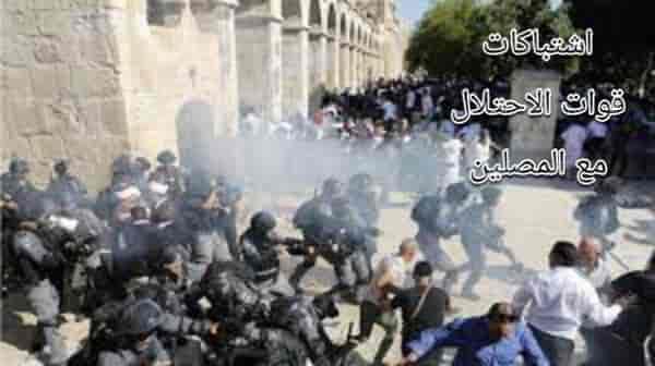 اشتباكات المصلين وقوات الاحتلال في المسجد الأقصى عقب صلاة الجمعة