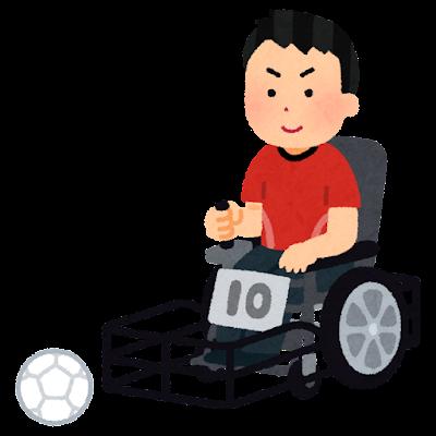 電動車椅子サッカーのイラスト