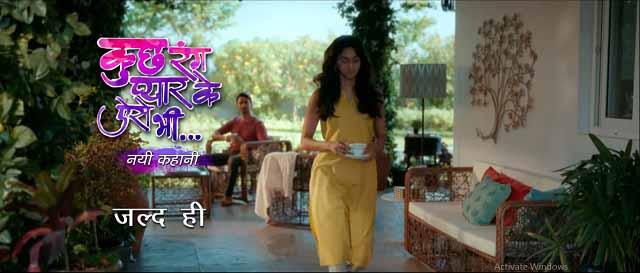 Kuch Rang Pyaar Ke Aise Bhi Season 3 Teaser Out, Cast, Story etc.