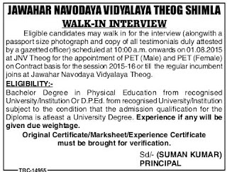Walk in Interview for PET Male and PET Female Teachers for JNV Theog,Shimla
