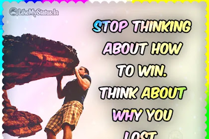 Stop thinking about how to win