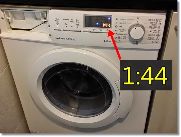 洗衣乾衣機上屏幕顯示時間永遠停在 1:44