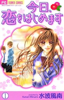 Kyou, Koi wo Hajimemasu Manga