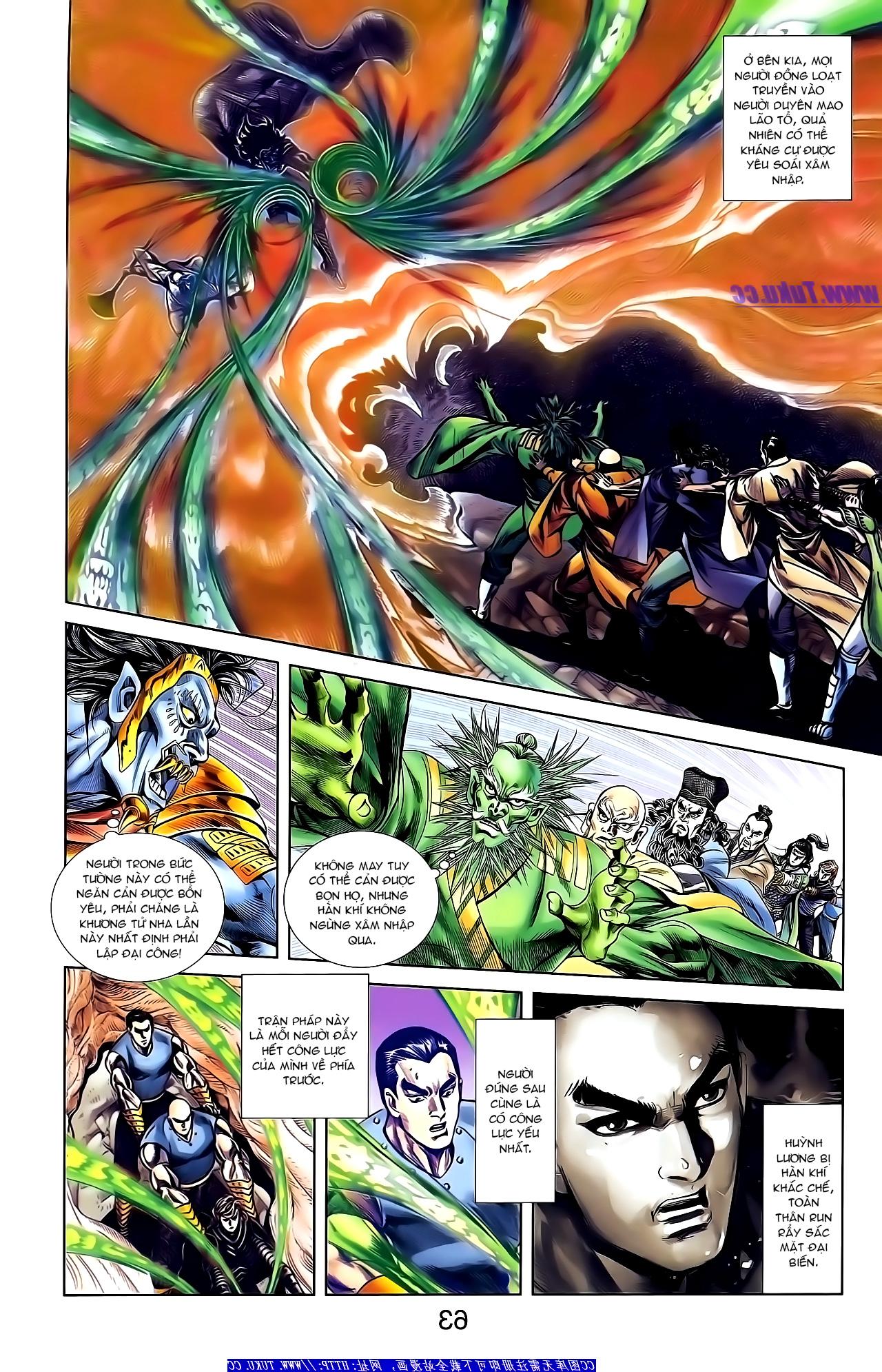 Cơ Phát Khai Chu Bản chapter 154 trang 21