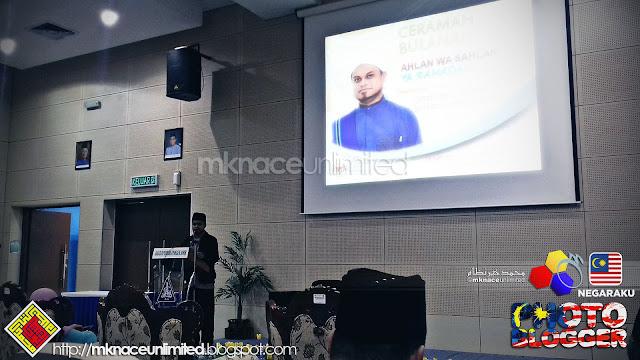 Program Membudayakan Al-Quran   Ceramah Bulanan Ahlan Wa Sahlan Ya Ramadan.  18 Mei sebelah pagi. Ramai kot pagi ni bergegas ke dewan seminar. 3d89468ab4