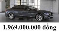 Giá xe Mercedes C300 AMG 2021