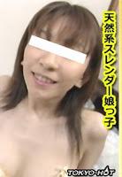 Tokyo Hot kb1535 東京熱 チーム木村番外編 — 石橋実花