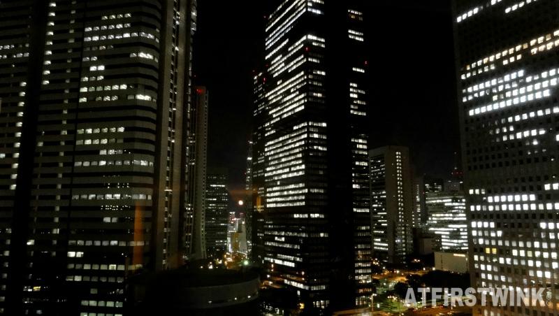 Shinjuku office buildings night view