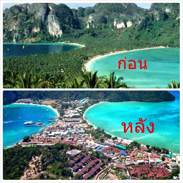 Phi Phi Island: HAS THAILAND'S MOST PROLIFIC FOREIGN BLOGGER TURNED