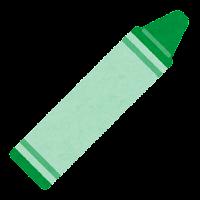 クレヨンのイラスト(緑)