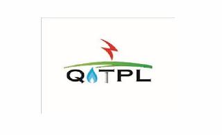Quaid e Azam Thermal Power (Pvt) Limited (QATPL) Jobs 2021 in Pakistan