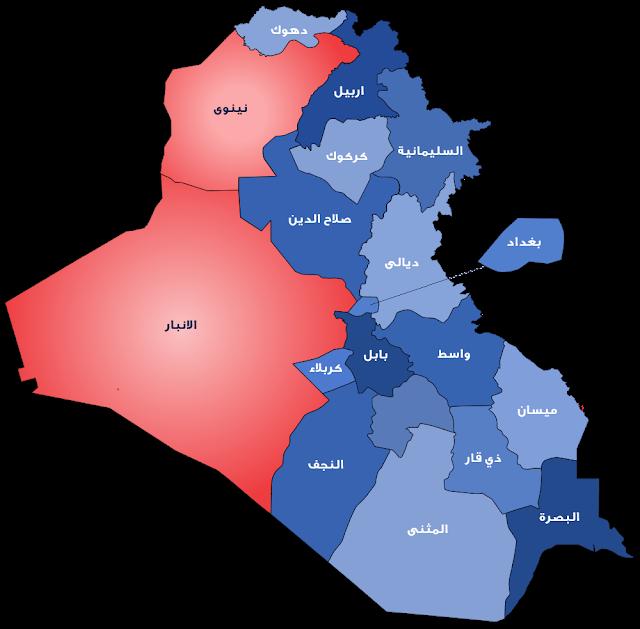 خريطة العراق Iraq Map