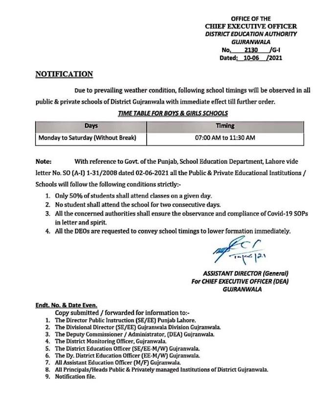 NOTIFICATION REGARDING SCHOOLS TIMINGS IN GUJRANWALA JUNE 2021